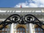 Банковский сектор просит уменьшить ключевую ставку ЦБ