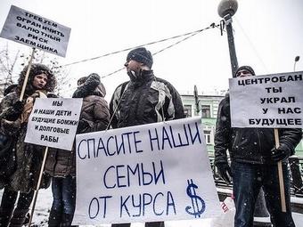 Российские банки планируют перевести в рубли валютные ипотечные кредиты