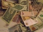 Доллар иевро продолжают расти— Московская биржа