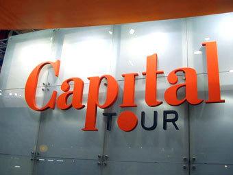 «Капитал Тур» собирает свою клиентуру
