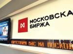 Курс евро упал на330 рублей— Итоги валютных торгов