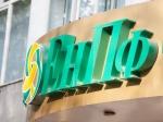 АО «Kaspi Bank» сообщило озаключении сделки, всовершении которой имеется заинтересованность