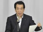 Япония должна отказаться от использования АЭС считает Премьер-министр