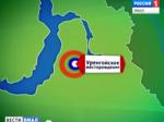 Пофакту возгорания буровой вПуровском районе возбуждено уголовное дело
