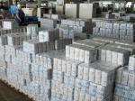 Турецкая соль взамен украинской появится наприлавках вРоссии— Новости Турции