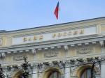 ЦБРФ: Поддержка гражданРФ повалютной ипотеке должна быть адресной