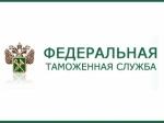 Таможня добивается права проверять машины повсей территории России