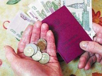 ПФР: Средний размер пенсии постарости врегионе составит 11,5 тысяч рублей
