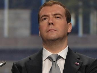 Курс наснижение роли государства вэкономикеРФ будет продолжен— Медведев