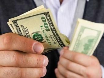 Курсы доллара иевро несколько ослабели— Центробанк