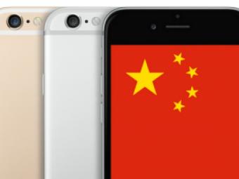 FT: В2014 году китайцы покупали iPhone активнее американцев