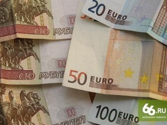 Курсы валют: Евро дешевеет, доллар тоже
