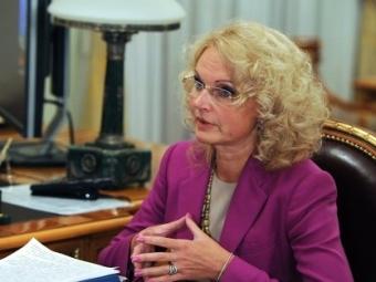 Счетная палата готова проверить «Роснефть» вэтом году