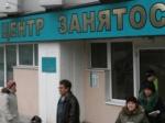 ВластиРФ могут направить 82 млрд руб настабилизацию рынка труда