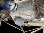 Надувной модуль Bigelow Aerospace отправится наМКС в2015 году