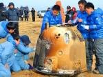 Китайский космический аппарат завершил маневры наокололунной орбите
