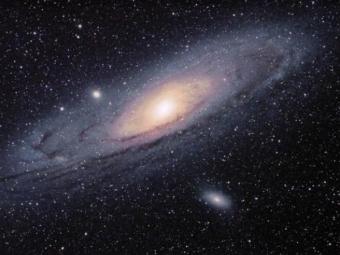 Ученые опубликовали новую «карту» нашей галактики