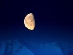 Луна подверглась нападению изкосмоса 4 млрд лет назад