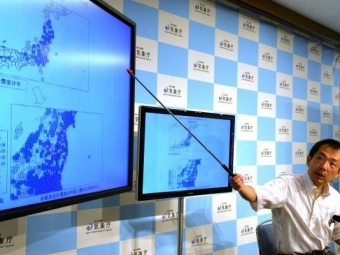 Геослужба США сообщила омощном землетрясении вРоссии— Сенсоры подвели