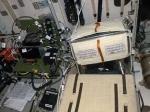 Повреждена антенна автоматического космического аппарата «Кедр»
