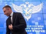 Минобрнауки: университет имени Г. В. Плеханова объединят сМЭСИ