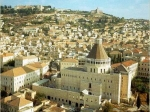 ВНазарете найден дом Иисуса Христа— Археологи