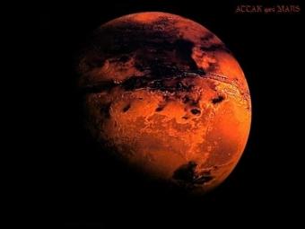 НаМарсе пробурят скважину для изучения климата Земли
