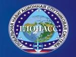 Роскосмос отказался отгруппового запуска трех спутников «Глонасс-М»