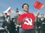Россияне лучше всех вмире относятся кКитаю— Исследование