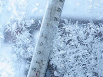 Температура наЗемле может вырасти на4 градуса кконцу века— МЧС