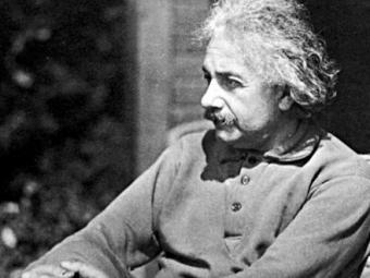 Современные физики: Эйнштейн, тынеправ!