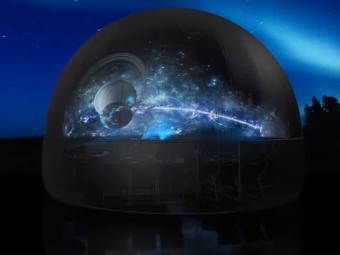 Мурманский планетарий закрылся из-за убытков