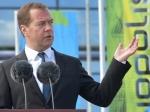 Медведеву представили аппарат для поиска жизни наМарсе