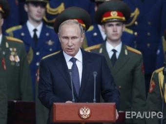 Ядерные силыРФ пополнятся 40 ракетами— Путин