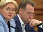 Ольга Голодец: ВРоссийской Федерации уже давно разрабатывают вакцину против MERS