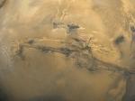 ВРФ создали систему, имитирующую атмосферу Марса