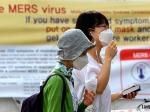 Число жертв коронавируса MERS вЮжной Корее возросло до27 человек