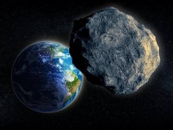 МЧС будет моделировать сценарии падения астероидов наЗемлю