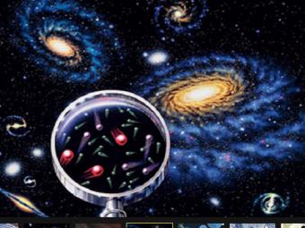 Япония создает центр поизучению внеземных материй