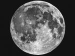 """Российские ученые приступили к поиску места для посадки """"Луна-Глоб"""""""