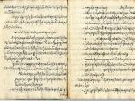 Математики расшифровали записки тайного немецкого общества