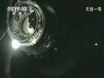 Первый полет к китайской орбитальной станции успешно завершился