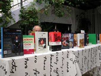В Москве наградили лучшие научно-популярные книги
