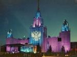 МГУ занял 114-е позицию в рейтинге ВУЗов