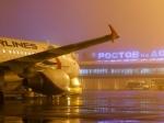 Наборту рейса Шарм-эль-Шейх— Москва умерла пассажирка