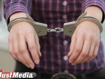 Суд вынес приговор экс-директору МУП «Екатеринбургэнерго»