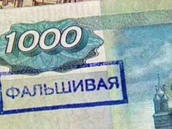 ВКраснодарском крае завершено расследование уголовного дела пофакту сбыта фальшивых купюр