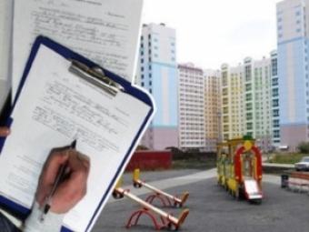 МВД: экс-директора управляющей компании деньги жильцов тратил насвои нужды