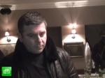 Вцентре Москвы задержали «воров взаконе» покличкам Тахи иКаха
