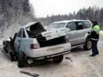 Два человека погибли вДТП натрассе «Кавказ» вДагестане